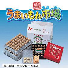 Rare! Re-ment Origin Japan Direct Delivery Food 3 No.4 Kochi tosa egg