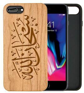 IPHONE SAMSUNG HUAWEI PIXEL NATURAL WOODEN PHONE CASE ENGRAVED ISLAM SUBHANALLAH