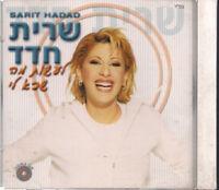 Sarit Hadad Music cd שרית חדד-לעשות כל מה שבא לי Israeli Music