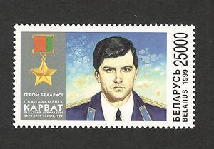"""BELARUS-MNH-STAMP-First """"hero of Belarus""""-1999.."""