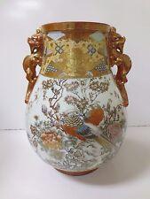 "Vintage Japanese Hand Painted Large Vase Dragons, Cherry Blossoms, Kimonos, 15"""