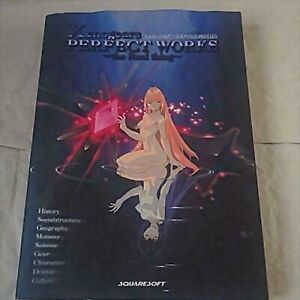 XENOGEARS Perfect Works Poster Art Settei Shiryoshu Book 2014