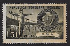 1950 ROMANIA SPORTS. Mint  Hinged. (CX6)