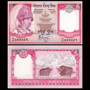 Nepal 5 Rupees, 2002-06, P-53, UNC