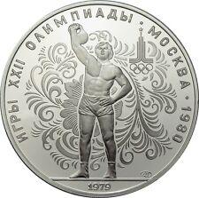 10 Rubel 1979 - Russland - Olympiade in Moskau - Gewichtstossen in PP