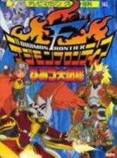 Digimon Frontier secret encyclopedia art book