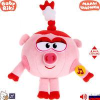 ROSY Malyshariki Russian Talking Soft Toys Plush Toy Original Licensed Sounds