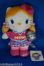 Hello Kitty x Gorie Pecori Plush Doll I've got ball Sanrio 2006  NWT!