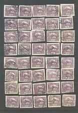 CZECHOSLOVAKIA 1919 SCOTT 30  USED