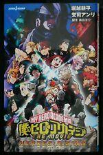 JAPAN Kouhei Horikoshi,Anri Yoshi novel: My Hero Academia: Heroes Rising