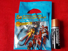 "UNOPENED!! Battle of the Planets KEYOP / MASCOT FIGURE 1.8"" 4.5cm / UK DESPATCH"