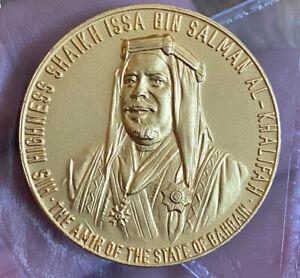 Bahrain Medal Superb Example