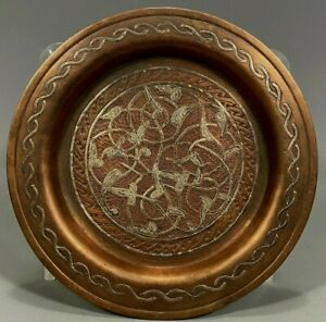 Fine Rare Near Eastern Copper with silver Inlay small plate ca. 19th century