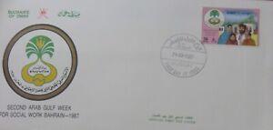 1987 OMAN OMANI SECOND ARAB GULF WEEK COVER  MINT