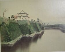 Antique Photo Imperial Palace Moat Japan Hand Colored 7.75in by 9.75in C1880