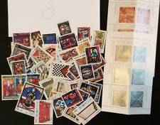 Stamps  Worldwide Mosaic lot collection MNH Mint Never Hinged