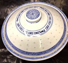 Rice Eyes Flower Bowl Blue and White Porcelain Chinese Lidded Covered Vegetable