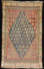 """ANTIKER GASHGAI 219 x 132 - ANTIQUE GASHGAI 7' 2"""" x 4' 3"""" - Ca. 1900"""