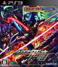 Used PS3 Capcom Strider Hiryu PLAYSTATION 3 SONY JAPAN JAPANESE IMPORT