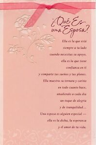 American Greetings Spanish Birthday Card: She's Always There When You Need Her