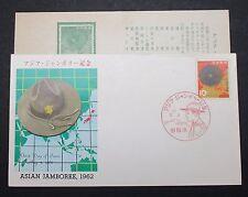 Asian Jamboree FDC Boy Scouts Pfadfinder Ersttag Brief (I-4598