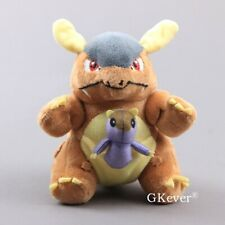 Pokemon Center Kangaskhan Plush Doll Stuffed Animals Toy 5'' Collection Gift
