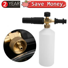 Automotive Foam Care 1L Wash Sprayer Jet Lance Bottle for Karcher Fj6 K2-K7