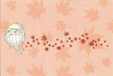 "Takashi Murakami   Kaikai Kiki   ""Sign of Autumn"", 2001, 17,5 x 12 cm"