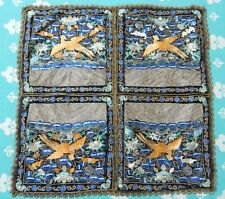 4 X Antique Chinese 19thC Silk Embroidery Rank Badge (X275)
