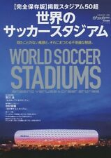 The World Of Football Stadium - Complete Edition Photo Collection Book