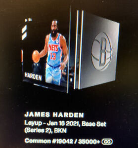 James Harden NBA Top Shot #19042/35000+ S2 Base Set Layup FIRST MOMENT WITH NETS