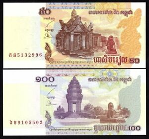 UNC Cambodia P 53-100 Riels 2001