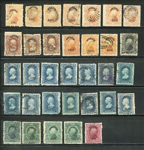 MEX SC# 105-111 FOLL# 107-113 GROUP 3 MEXICO 54 M USED LOT AS SHOWN
