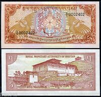 BHUTAN 5 ngultrum 1985 Pick 14b SIGN 2  SC  /  UNC