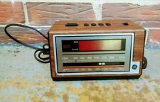 Vintage Wood-Pattern Alarm Clock And AM FM Radio (Free gift included!)