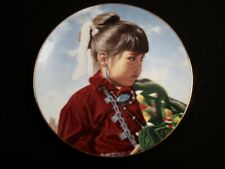 """Hamilton Collection - Proud Innocence Collection - """" Desert Bloom """" Plate"""