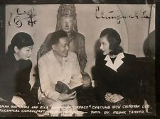 Mint China RPPC Postcard Chatting With Ching Wah Lee Autographed