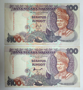 2 Malaysia $100 one hundred dollars ringgit banknotes, 1995 - 1998, 7th series