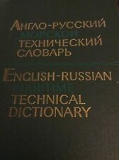 Bücher über Technik auf Russisch