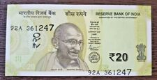 India - 20 Rs Error Note With Serial Numbers Shifted Downwards - Gem Unc