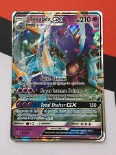 Pokemon TCG Guardians Rising Toxapex GX 57/145 Playset Available - NM/M
