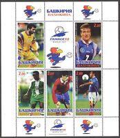 BASHKIRIA ( Russia local)  1998 Football Soccer Word Cup Sheet MNH** Privat