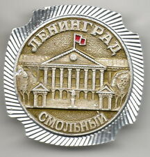 EPINGLETTE - BROCHE RUSSIE - URSS - SAINT PETERSBOURG BOURSE VALEURS COLLECTION