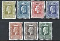 NORWAY 1969-1983 SG632-637 King Olav V Definitive Set Mint MNH
