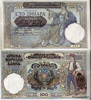 YOUGOSLAVIE GRAND  billet NEUF SERBE de 1929 surcharge 1941 WWII