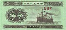 [CF1194] China 1953, 5 Fen - Tipo B (UNC)