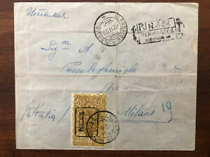 MONGOLIA OLD COVER REGISTERED ULAN BATOR TO MILANO ITALY 1927 !!