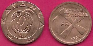 KATANGA 1 FRANC 1961 UNC BANANAS WITHIN CIRCLE,CROSS,VALUE & DATE WITHIN CIRCLE