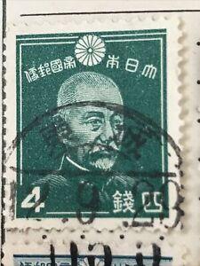 Rare Japan Admiral Heihachiro Togo Green Stamp. Year 1847-1934. Used.
