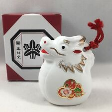 Japanese White Clay Lucky Fortune Dragon Bell Ornament Figurine Made in Japan
